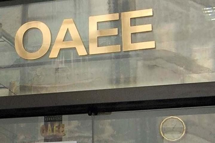 Στις 30 Απριλίου, καταβάλλονται οι συντάξεις Μαΐου στους συνταξιούχους του ΟΑΕΕ