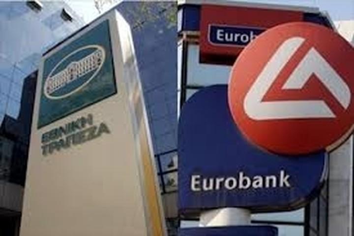 Η Εθνική θα ψηφίσει την πρόταση για κάλυψη της αύξησης κεφαλαίου της Eurobank από το ΤΧΣ