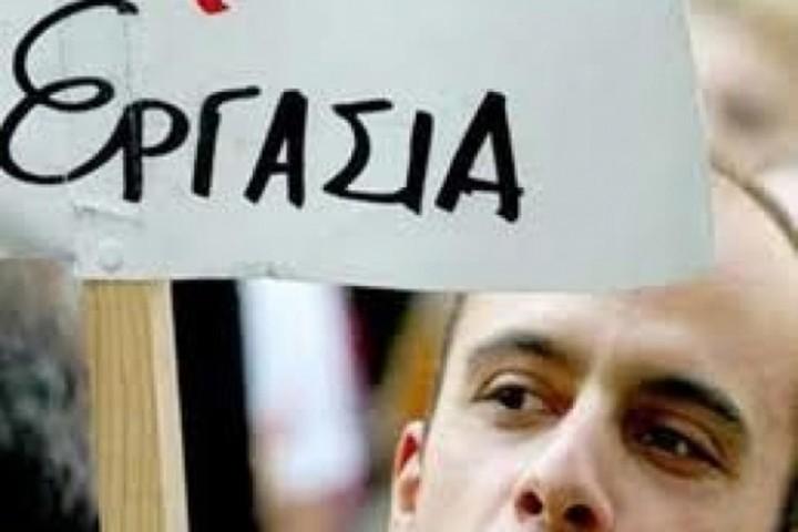 Θλιβερή πρωτιά για την Ελλάδα στην ευρωζώνη