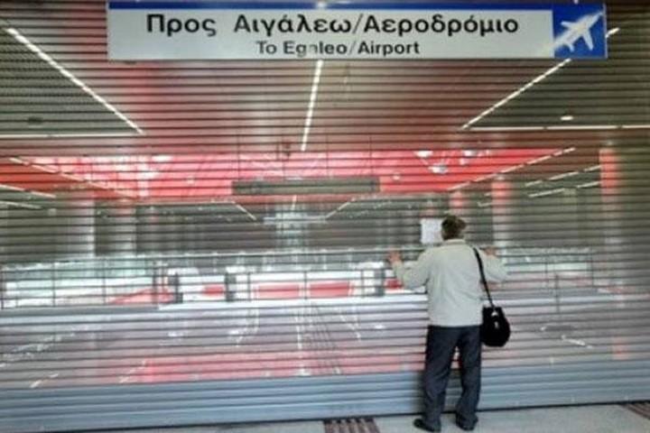 Kλειστοί 4 σταθμοί του μετρό λόγω.. Πρωτομαγιάς!