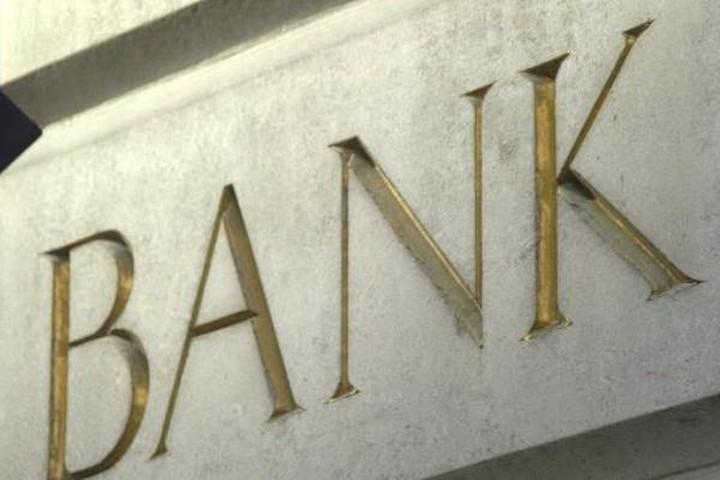Έλεγχος «πόθεν έσχες» μελών των Δ.Σ. τραπεζών
