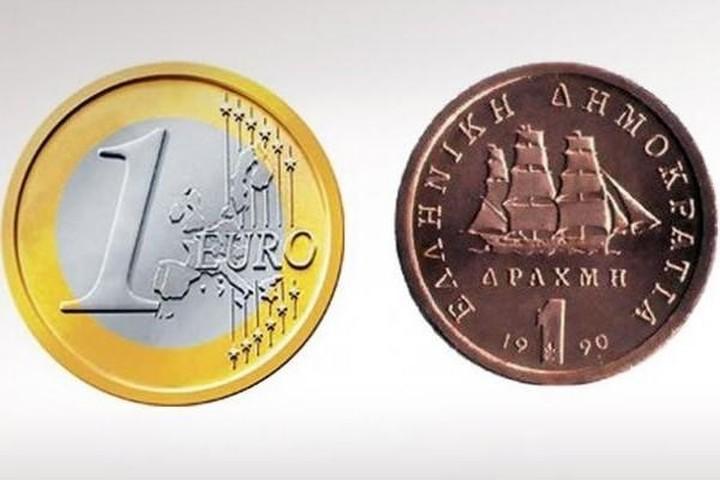Νέο σενάριο για Grexit