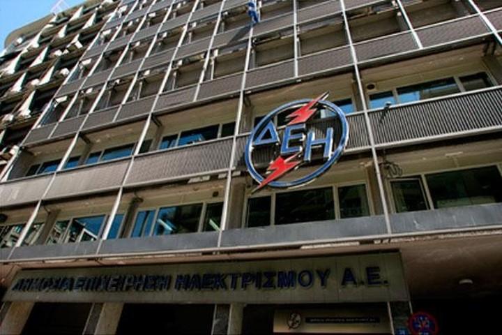 Στα 49,4 εκατ. ευρώ τα καθαρά κέρδη της ΔΕΗ στο α' τρίμηνο