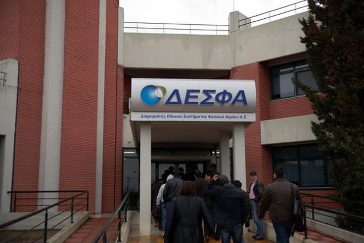 Μόνο οι Αζέροι κατέθεσαν πρόταση για τη ΔΕΣΦΑ