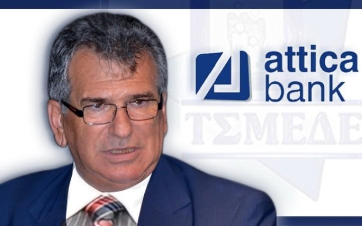Γαμβρίλης: Σημαντική για το τραπεζικό σύστημα η επιτυχής ΑΜΚ της Attica Bank
