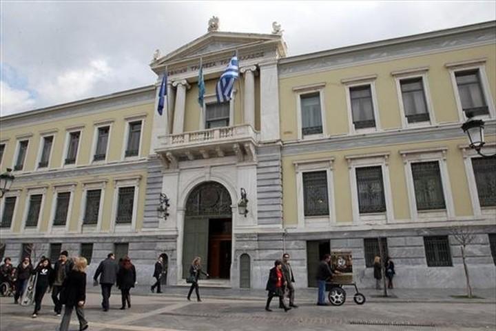 Εθνική: Κεφαλαιακή ενίσχυση 72,7 εκατ. ευρώ