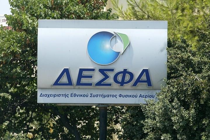 Εγκρίθηκε η μεταβίβαση στη Socar του ποσοστού συμμετοχής των ΕΛΠΕ στο ΔΕΣΦΑ