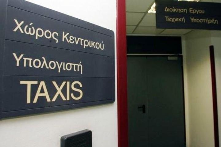 Στο Taxisnet οι ταυτότητες οφειλών του τέλους επιτηδεύματος νομικών προσώπων 2011
