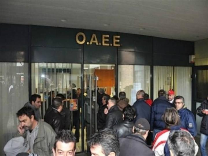 """Νέα επίθεση ΟΑΕΕ σε """"μπλοκάκια""""-μικρομεσαίους - Ποιοι θα πληρώσουν"""