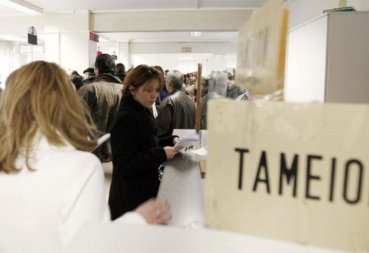 Καταργήθηκαν οι δόσεις για την εξόφληση φορολογικών προστίμων