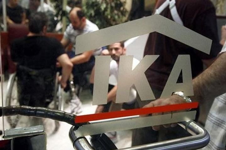 ΙΚΑ: Ολιγοήμερη καθυστέρηση σε πληρωμές παροχών