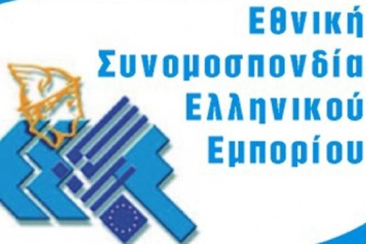 Η πρόταση ΕΣΕΕ για τις εμπορικές μισθώσεις