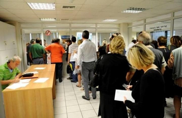 Παρατείνεται η διαδικασία προσκόμισης δικαιολογητικών του Ε1 στις εφορίες