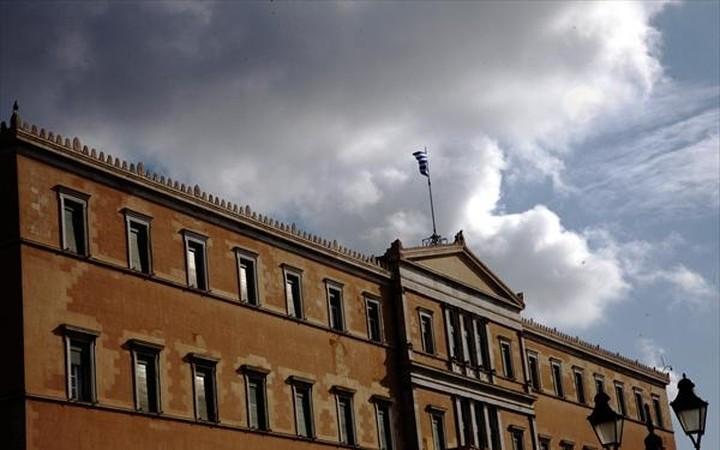 Telegraph: Η οικονομική κρίση στην Ελλάδα οδήγησε σε κρίση της δημοκρατίας