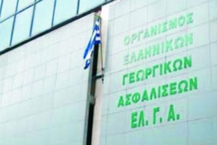 Αποζημιώσεις ύψους 1,7 εκατ. ευρώ θα καταβάλει αύριο ο ΕΛΓΑ σε αγρότες