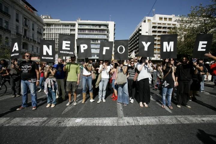 Είσαι άνεργος για τουλάχιστον 12 μήνες – Δες πώς θα διεκδικήσεις 200 ευρώ τον μήνα
