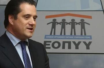 Ο Άδωνις Γεωργιάδης, οι γιατροί του ΕΟΠΥΥ και τα παραμύθια για τα επιχειρηματικά συμφέροντα