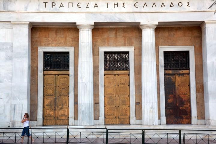 Πάρτι μισθών και προνομίων των υπαλλήλων της Τράπεζας της Ελλάδος