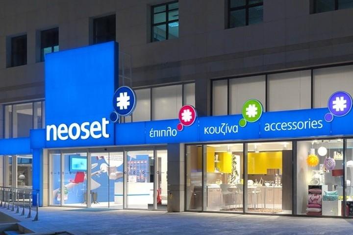 Πτώχευσε οριστικά η NEOSET-Λουκέτο σε όλα τα καταστήματα