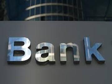 Το νέο μοντέλο λειτουργίας των Τραπεζών