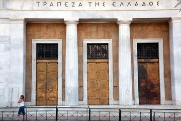 Ποια δάνεια κουρεύονται με τον νέο «κώδικα» των τραπεζών