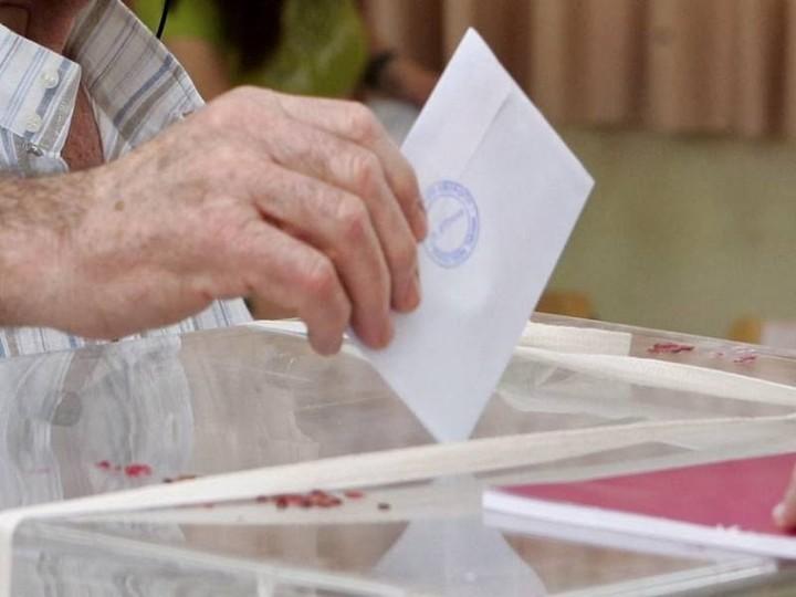 Μάθε που ψηφίζεις με ένα κλικ
