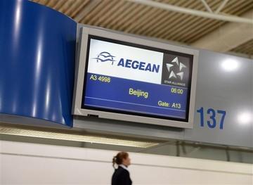 Βελτίωση στα μεγέθη της Aegean