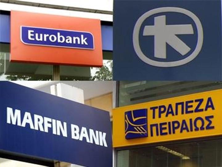 Πόσα καταστήματα θα κλείσουν οι τράπεζες –πόσες θέσεις εργασίας θα χαθούν