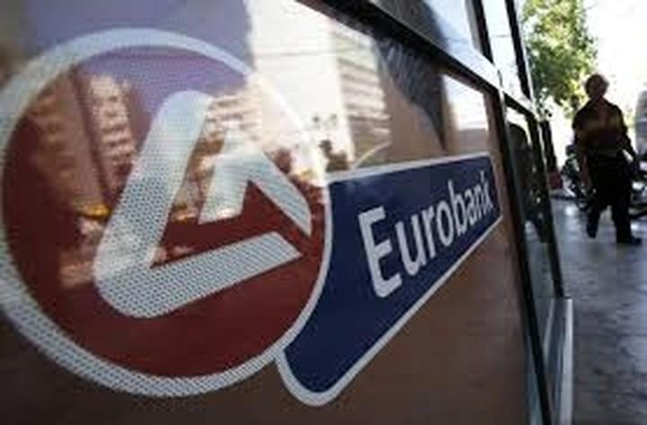 Εurobank: Υποχώρηση των νέων δανείων σε καθυστέρηση