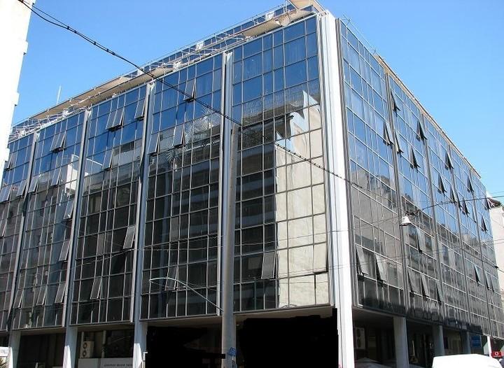 Ένοχοι οι 13 κατηγορούμενοι για το δομημένο ομόλογο των 280 εκ.ευρώ