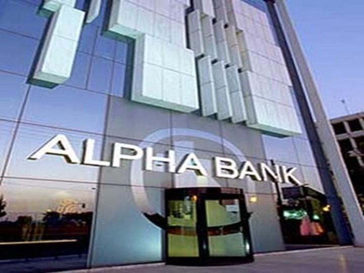 Η επόμενη ημέρα της Alpha Bank– Το μέρισμα, η εθελουσία και τα σενάρια περαιτέρω ιδιωτικοποίησης