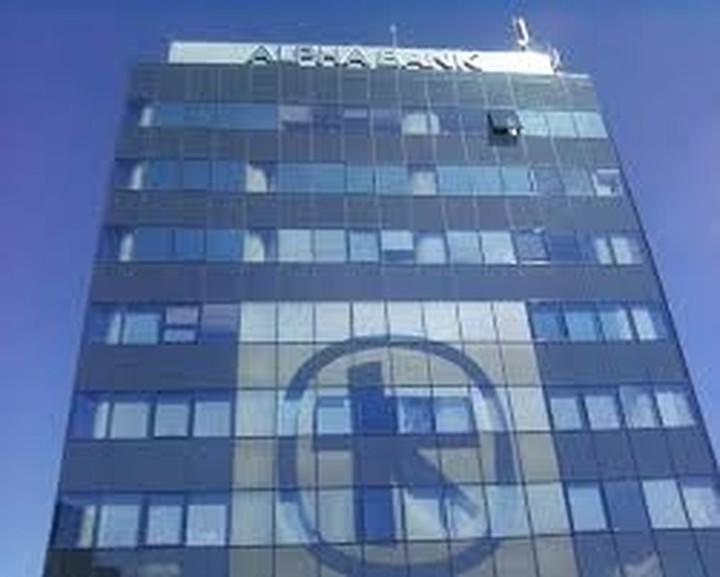Νέα επιχειρησιακή σύμβαση υπέγραψαν Αlpha Bank και εργαζόμενοι