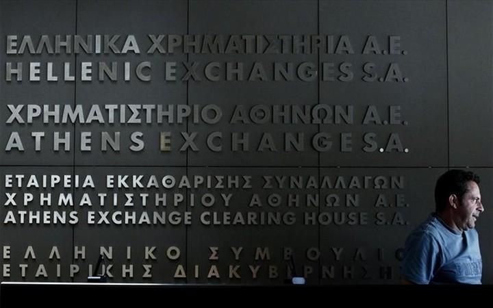 Η Βeta Ειδικός Διαπραγματευτής στην Attica Bank