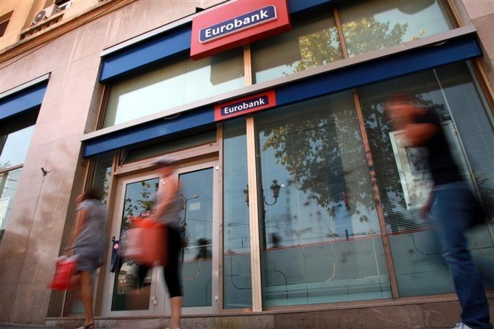 Ειδικός Διαπραγματευτής επί της Eurobank η NBG