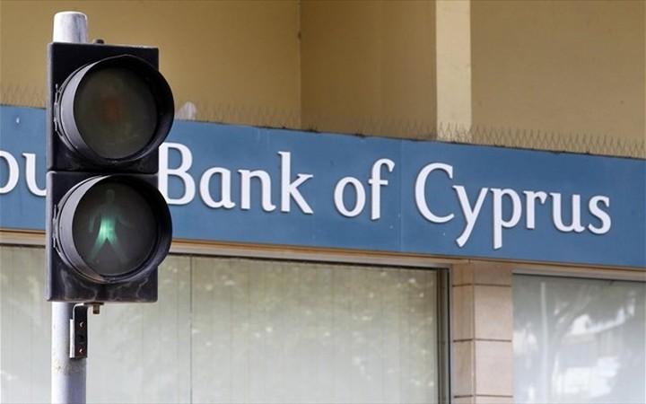H Τράπεζα Κύπρου πουλά τη Uniastrum