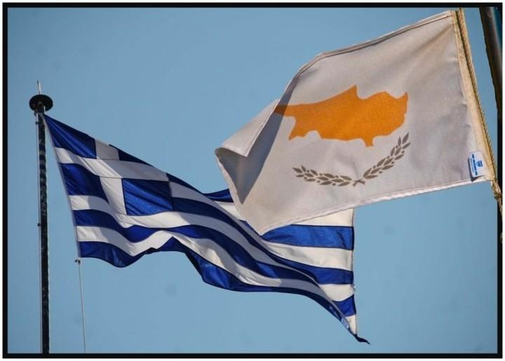 Η έρευνα για τις επενδύσεις των κυπριακών τραπεζών σε ελληνικά ομόλογα