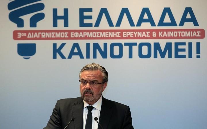 «Η Ελλάδα καινοτομεί!» Οι όροι συμμετοχής στο διαγωνισμό και το κείμενο της προκήρυξης