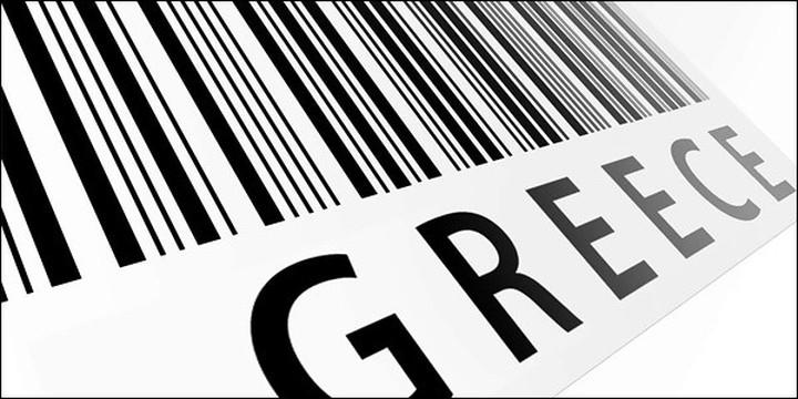 Την Πέμπτη στη δημοσιότητα η αξιολόγηση του ελληνικού προγράμματος
