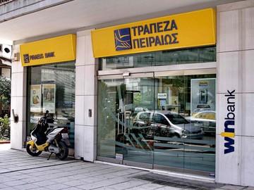 «Πράσινες» επιχειρηματικές δράσεις 1,58 δισ. ευρώ από την Πειραιώς με 17.700 θέσεις εργασίας