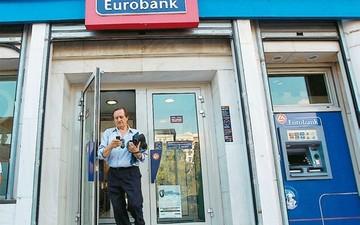 Αποχώρησε από τη Eurobank ο Γκίκας Χαρδούβελης