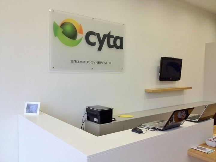Cyta: Αύξηση 5,21% της συνδρομητικής βάσης