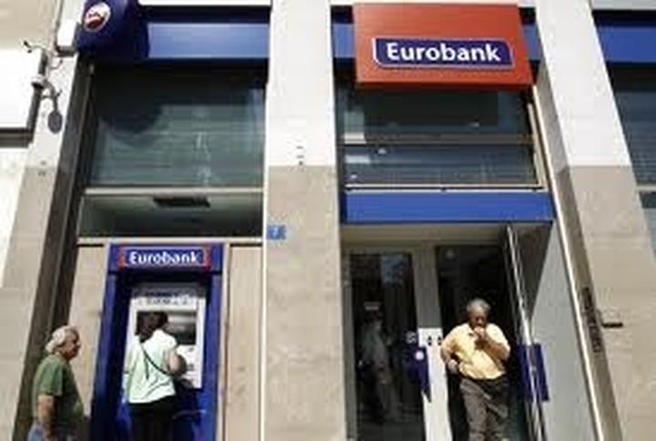 Eurobank: Τα χρονικά περιθώρια είναι περιορισμένα, χρειάζονται δράσεις