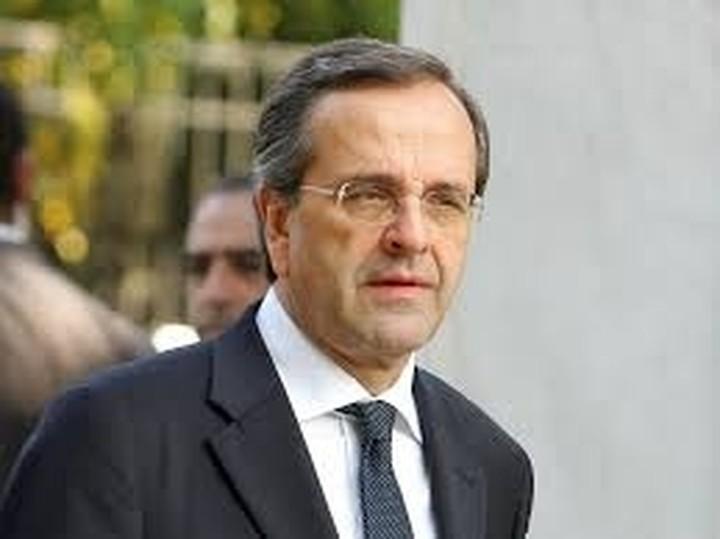 Στην Πορτογαλία σήμερα ο πρωθυπουργός -Συνάντηση με Μπαρόζο, Ρομπάι και Σόιμπλε