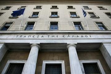 Όλες οι ρυθμίσεις των δανείων που προτείνει η Τράπεζα της Ελλάδας