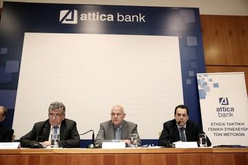 Η Attica bank συνεχίζει την ισχυρή και αυτόνομη πορεία της