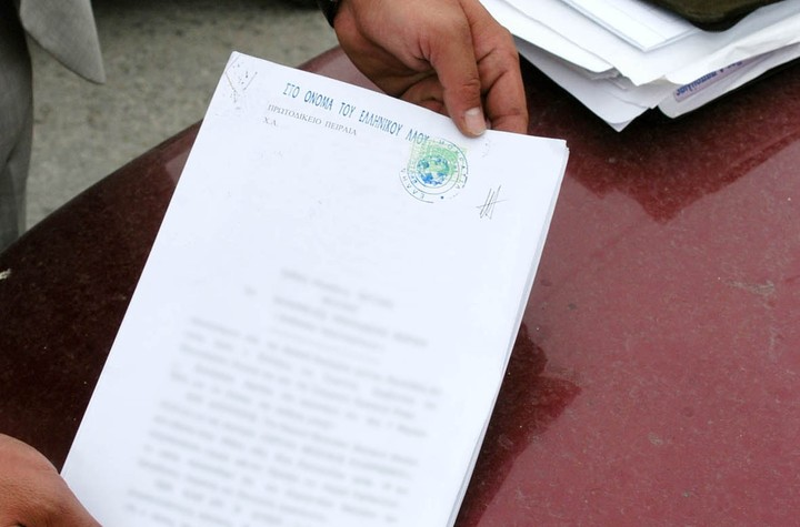 Βροχή εξωδίκων από τις τράπεζες: Στέλνουν ακόμη και για 100 ευρώ