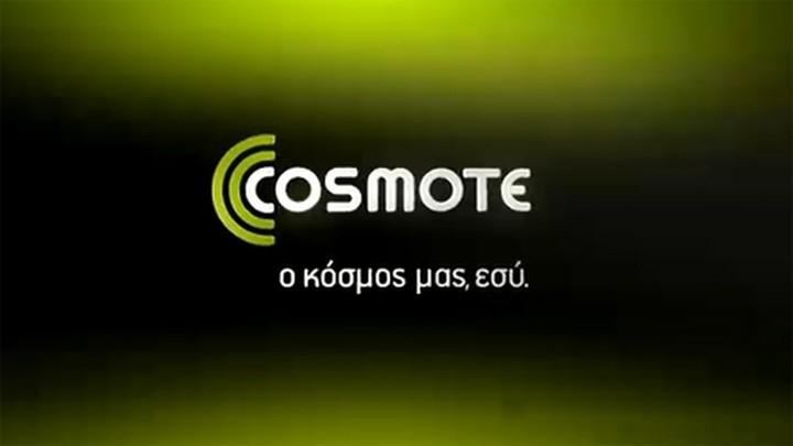 Cosmote Travel Pass σε 55 χώρες του κόσμου