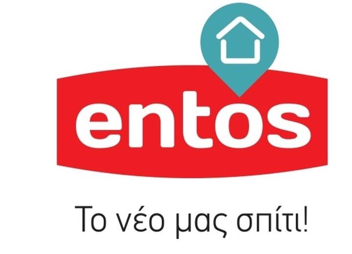 Το δίκτυο της NEOSET «μετακομίζει» στο ENTOS της Sato