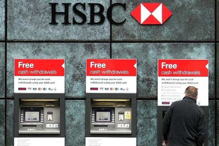 Η HSBC πουλάει στην Ελβετία χωρίς να πει ποσό