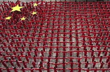 Ετοιμάζουν κινεζική Παγκόσμια Τράπεζα
